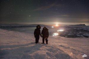 Projeto Aurora Boreal: Prazer, eu sou a Aurora Boreal!